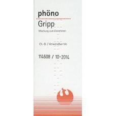 Phonix Phono Gripp spag - Πόσιμες σταγόνες 50 ml