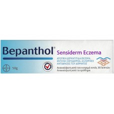 BEPANTHOL CREAM SENSIDERM ECZEMA 50GR (ΕΚΖΕΜΑ)