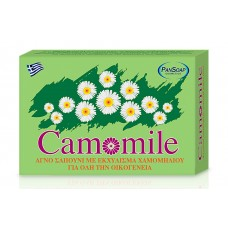 CAMOMILE SOAP ARAFARM (ΣΑΠΟΥΝΙ ΧΑΜΟΜΗΛΙΟΥ) 125GR