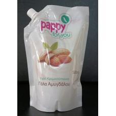 Pappy for you υγρό κρεμοσάπουνο με γάλα αμυγδάλου 500ml (Ανταλλακτικό)