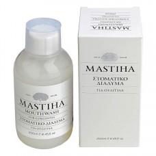 MASTIHA MOUTHWASH 250ml