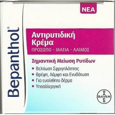 BEPANTHOL FACE CREAM 50ml  (Αντιρυτιδική κρέμα για πρόσωπο μάτια & λαιμό)
