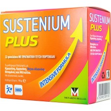 SUSTENIUM PLUS 22SACHETS (ORANGE)