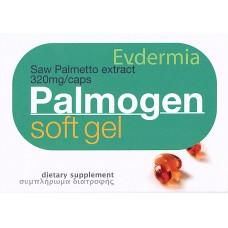 Evdermia Palmogen Soft Gel Caps. bt. 30 X 320mg