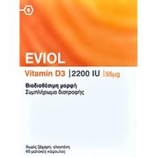 EVIOL VITAMIN D3 2200IU 60CAPS
