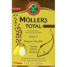 MOLLERS TOTAL 28TABL OMEGA3 +.ΒΙΤΑΜΙΝΕΣ + ΜΕΤΑΛΛΑ+ΤΖΙΝΣΕΝΓΚ+ΡΟΔΙΟΛΑ+ΚΡΑΤΑΙΓΟΣ