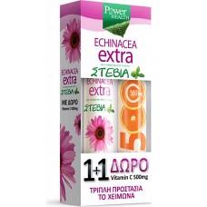 POWER ECHINACEA EXTRA EFF.20TABL +ΔΩΡΟ VIT C