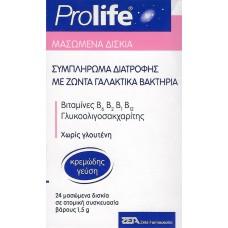 EPSILON HEALTH PROLIFE CHEW 24TABL