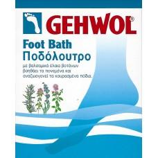 GEHWOL FOOT BATH 10 SACH 20GR (ΠΟΔΟΛΟΥΤΡΟ)