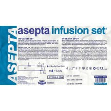 ASEPTA Infusion Set with Y Site Sterile Συσκευή Ορού 1 τμχ
