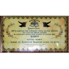 Σαπούνι ελαιολάδου λευκό παραδοσιακό 120gr.