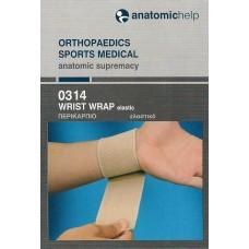Anatomic Help Περικάρπιο απλό ενισχυμένο ελαστικό μπέζ LARGE COD. 0314