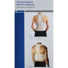 Anatomic Help TAYLOR TORSO NARTHEX AIR  ΝΑΡΘΗΚΑΣ ΚΟΡΜΟΥ  Large (105-115) cod.0144