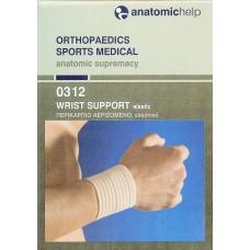 Anatomic Help Περικάρπιο αεριζόμενο ελαστικό μπέζ MEDIUM COD. 0312