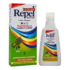 REPEL ANTI-LICE RESTORE LOTION / SHAMPOO  200ML  3 in 1 (Αγωγή εξάλειψης για ψείρες & κόνιδα)