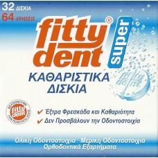 Fitty Dent Καθαριστικά Δισκία Χ 32